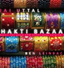Bhakti Bazaar CD