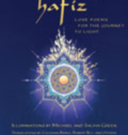 Illuminated Hafiz