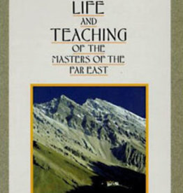 Life & Teaching of the Masters of the Far East Box Set