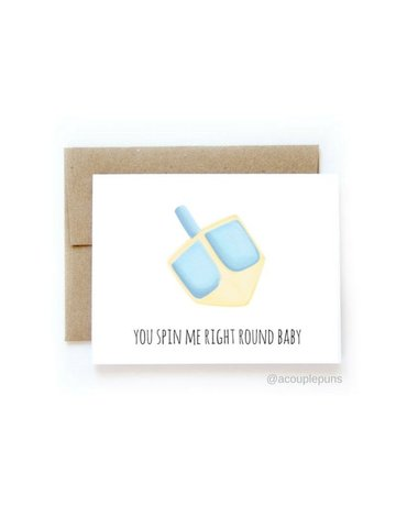 aCouple Puns You Spin Me Right Round Baby Card