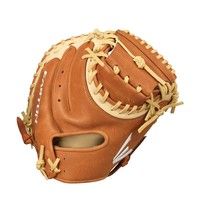 "Flagship Series 33.5"" Catcher's Mitt"