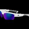 Marucci MV463 Performance Sunglasses