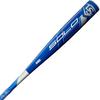 Louisville Slugger Louisville Slugger 2020 Solo (-3) 2 5/8 BBCOR Baseball Bat