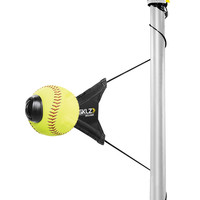 SKLZ Hit-A-Way Softball Trainer