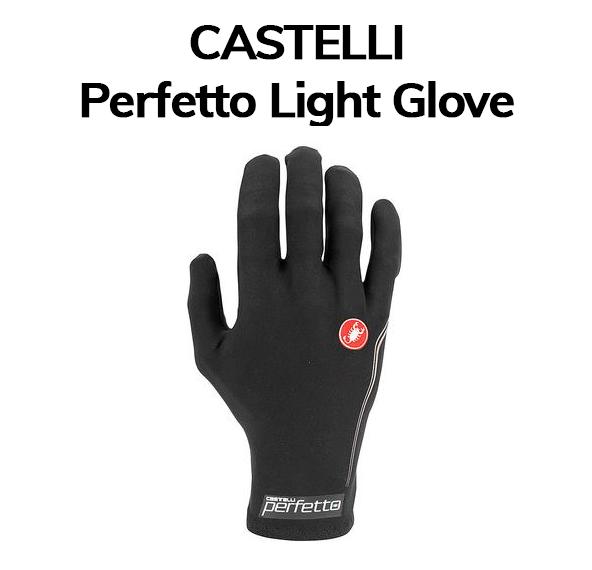 Castelli Winter BIke Glove