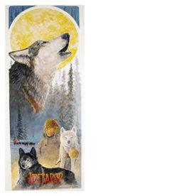Jon Van Zyle Iditarod 2015 Poster