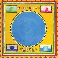 """Talking Heads """"Speaking in Tongues"""" Vinyl"""