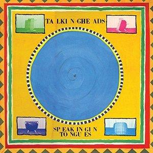 """Talking Heads Talking Heads """"Speaking in Tongues"""" Vinyl"""