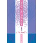 天道書樓 Tien Dao Publishing House 聖經研究叢書:馬可福音(卷上)