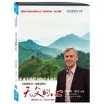 Good TV 天父的心-造就系列 (3 DVD)