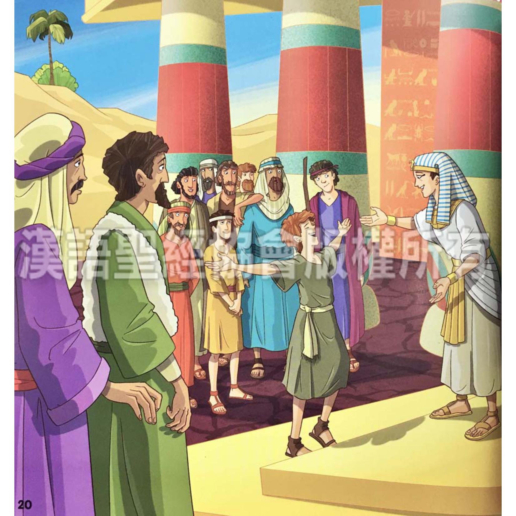 漢語聖經協會 Chinese Bible International 我的金句聖經(中英對照) My Key Verse Bible