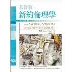 校園書房 Campus Books 基督教新約倫理學:活出群體.十架與新造的倫理意境