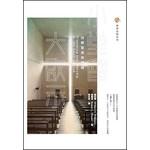 基道 Logos Book House 小堂會,大啟示:回歸聖道與聖禮