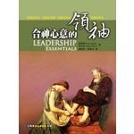 福音證主協會 Christian Communication Inc 合神心意的領袖