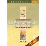漢語聖經協會 Chinese Bible International 國際釋經應用系列51 57:歌羅西書 腓利門書(繁體)