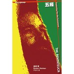天道書樓 Tien Dao Publishing House 舊約文學與神學:五經