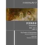 台灣基督教文藝 Chinese Christian Literature Council (TW) 世界與教會:作門徒的政治