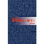 天道書樓 Tien Dao Publishing House 天道聖經註釋:馬可福音(卷下)