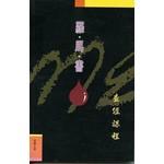 道聲(香港) Taosheng Hong Kong 羅馬書查經課程