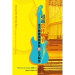 天道書樓 Tien Dao Publishing House 超越崇拜戰爭:活力教會崇拜更新的九大特色