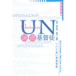 天道書樓 Tien Dao Publishing House 論盡基督徒:「八十後」看基督教