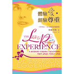 天道書樓 Tien Dao Publishing House 體驗愛,經驗尊重:一本令男人、女人都滿意的靈修書