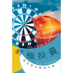 天道書樓 Tien Dao Publishing House 終極投資:高回報的職場牧養
