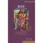 道風書社 Logos and Pneuma Press 敵基督:人類兩千年之邪惡迷思