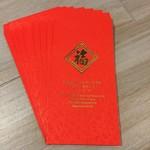榮主 Alleluia Christian Center 燙金福字紅包袋:民數記6:24-26(中英對照經文) 每包10個