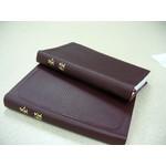 基督使者協會 Ambassadors for Christ 聖經.和合本.棗紅膠面.簡體字