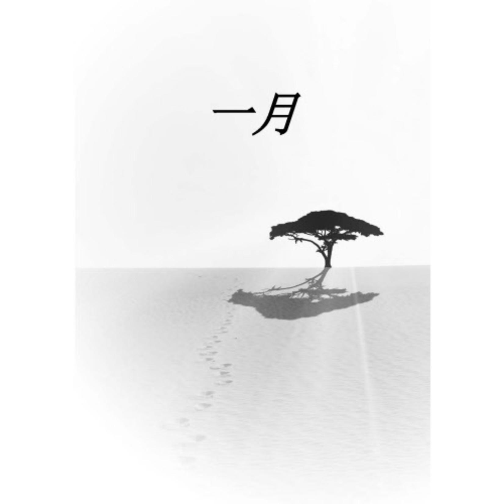 基督使者協會 Ambassadors for Christ 荒漠甘泉(簡體版) Streams in the Desert