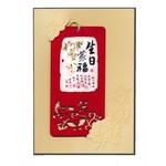 芥菜種 Kelvin Collections 手作炭燒木片咭:生日