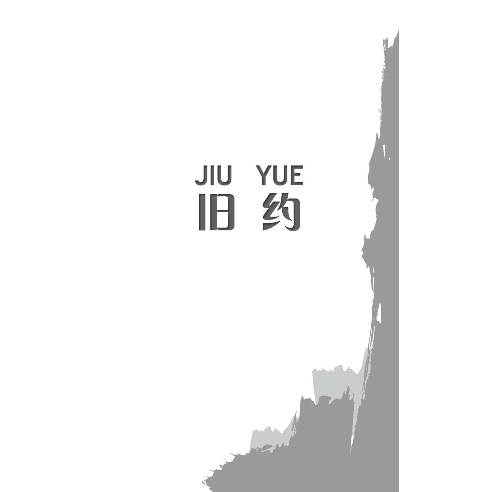 漢語聖經協會 Chinese Bible International 圣经.新普及译本.连CD.啡色仿皮面.金边(简体)