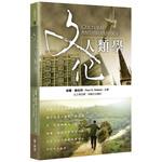 中華福音神學院 China Evangelical Seminary 文化人類學