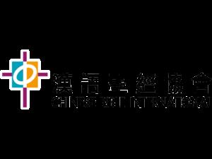 漢語聖經協會 Chinese Bible International