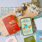 心然文化 Kosmos Art 中英經文卡方盒--天父的愛