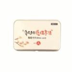 清炫才怡 (TW) 清炫才怡感性書法--聖經卡片 (Set A)