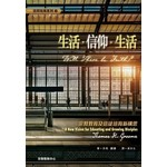宗教教育中心 Religious Education Resource Centre 生活.信仰.生活:宗教教育及信徒培育新構思