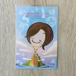 天道書樓 Tien Dao Publishing House Rainynoino 心意卡(賽26:4)