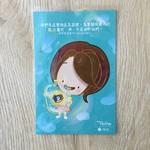 天道書樓 Tien Dao Publishing House Rainynoino 心意卡(林後4:7)