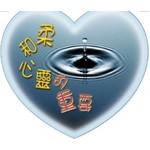 天道書樓 Tien Dao Publishing House 柔和心靈的重要(福音單張-50張)