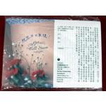 天道書樓 Tien Dao Publishing House 祝您早日康復(福音單張-50張)