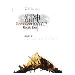 明風 Ming Feng Press 是否真有神的存在?