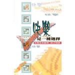 天道書樓 Tien Dao Publishing House 快樂是一種選擇