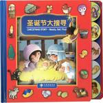 漢語聖經協會 Chinese Bible International 聖誕節大搜尋(中英對照)(簡體)