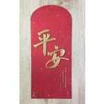 天道書樓 Tien Dao Publishing House 利是封:平安(詩篇 121:8)(一包10個)
