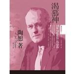 宣道 China Alliance Press 陶恕系列01:渴慕神(修訂二版)