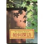 中國主日學協會 China Sunday School Association 如何探訪(小冊子)