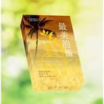 便雅憫設計 Benjamin Design & Production Co 中英對照經文卡:最美的福(每盒30款經文)