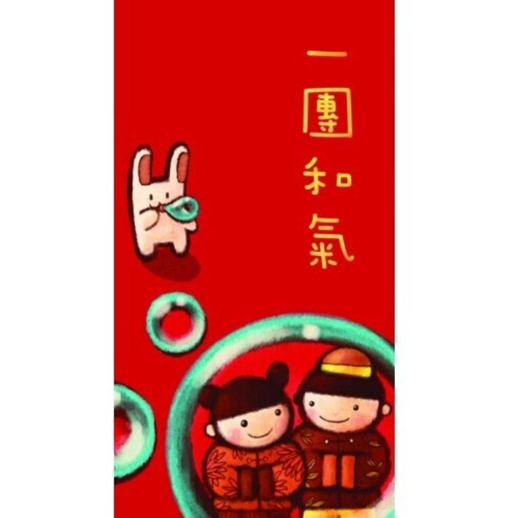 宣道 China Alliance Press 萬用利是封:一團和氣(長方形,每包20個)